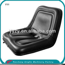 China Supplier PVC Foam Seat for mimi garden tractors , spare parts for lawn mower
