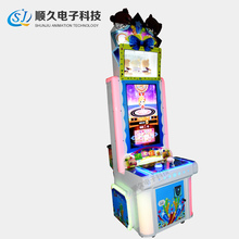2017 New indoor amusement lottery redemption ticket machine Lucky Scratch toys vending function coin operated game machine