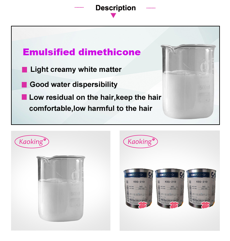 Top Quality silicone emulsions 1788 For Cosmetic