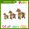 Plush,PU,Steel Material and Mechanical Ride On Toy Style kid riding horse pony toy