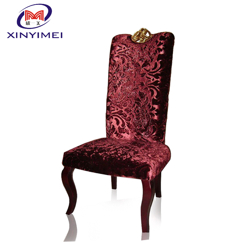 High class comfortable home used imitated aluminum alloy <strong>chair</strong>