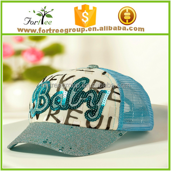 2016 hot style shiny sequin mesh baseball caps for children
