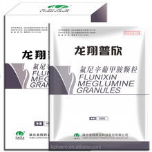 Antipyretic veterinary medicine flunixin meglumine granules poultry cattle fever medicine for animals
