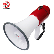 High power hand-held siren outdoors publicity horn whistle 35W rechargeable megaphone
