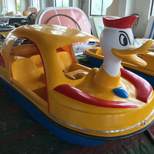 2 seats amusement park cartoon tour swan/duck pedal boat with ceiling