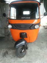 three wheel motorbike