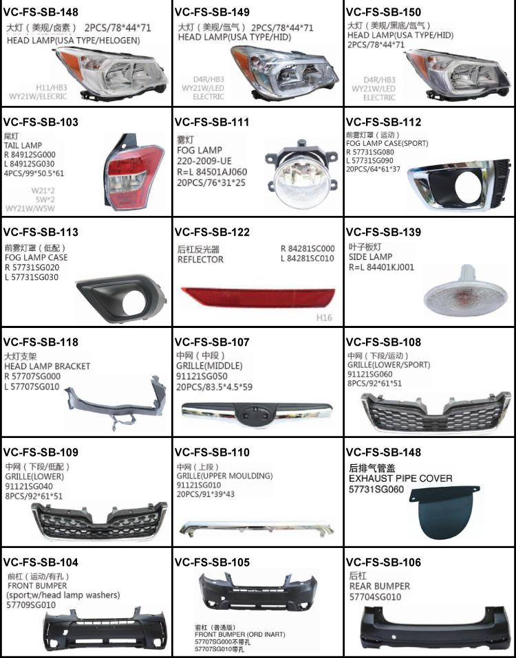 Oem.53029sg000 For Subaru Forester 13\' Auto Car Frame Work - Buy Oem ...