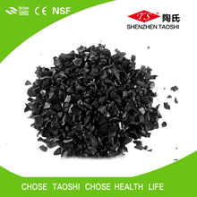 Factory price granule coconut shell activated carbon of water filtration system