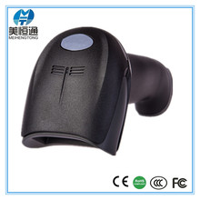 Laser Wireless Barcode Scanner with Memory 120 scans/s Laser Barcode Scanner MHT-2012