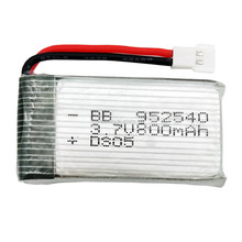 RC lipo 952540 3.7V 800mAh 25C li-ion battery for syma x5c quadcopter helicopter