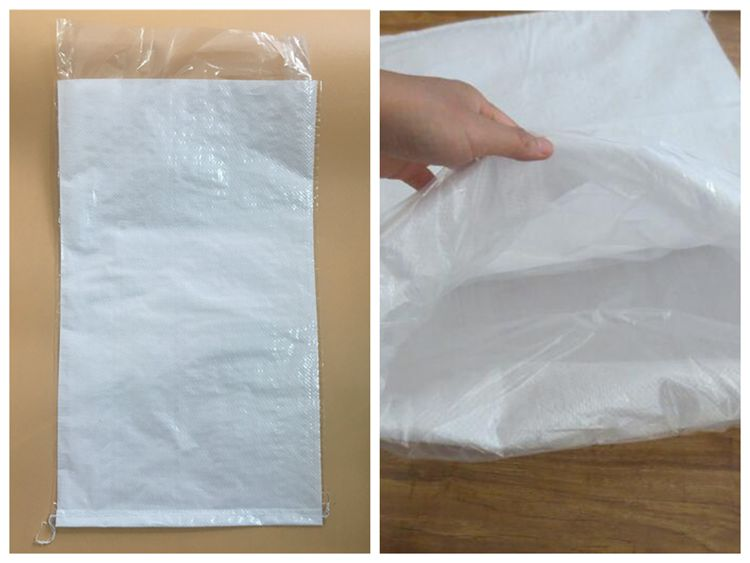 Reliable china hebei manufacturer factory new virgin food grade plastic pp woven bag sack white ultrasonic sewing sugar bag