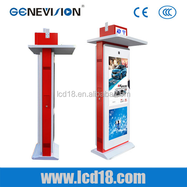 wifi led monitor full hd outdoor Advertising touch screen Waterproof and dustproof dazzle colour double screen display