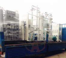 Oxygen Generator High Purity Gan Cryogenic Air Separation Plant