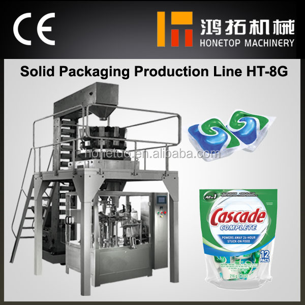 Certified dishwasher detergent packing machine
