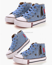 Latest design side zipper child canvas fashion casual kid shoe