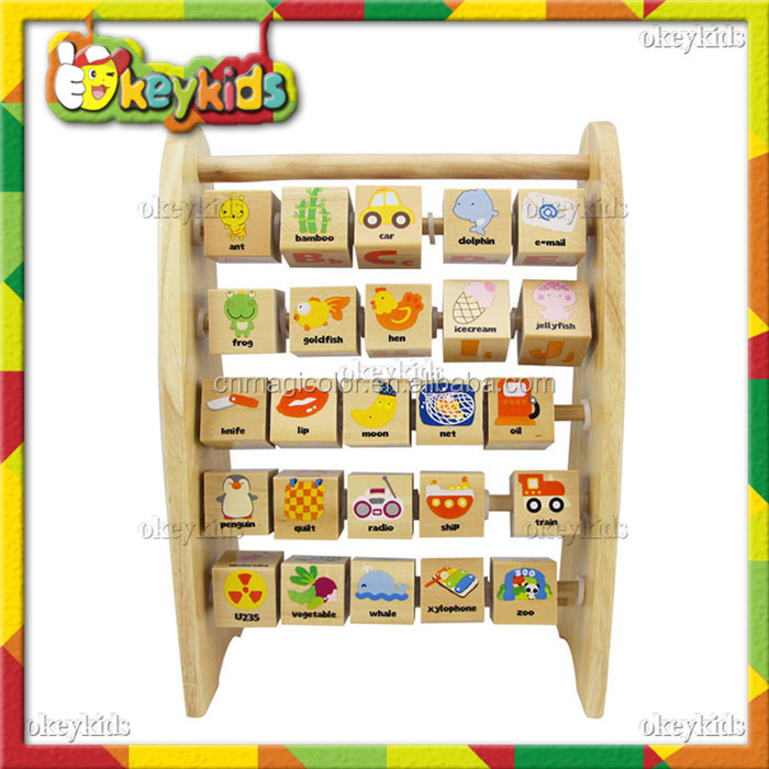 2016 wholesale wooden baby toys educational,fashion wooden baby toys educational,top sale wooden baby toys educational W12C011