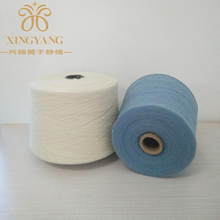 New 100% spun polyester sewing thread for sewing with high strength and quality