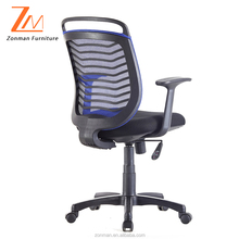 Mesh Office Desk Chair with Cooling Mesh Back and Hanger for Home/office