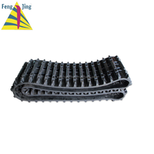 most popular Hagglunds BV-206 parts wholesale 620*90.6*64