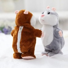 New Christmas toy soft animal pet repeat talking hamster walking and talking plush toy