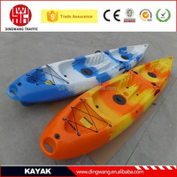 New Made in China Cheap Plastic Double Fish Kayak
