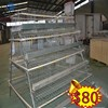 ngome kuku/Poultry Farm Equipment Used Chicken Cages for Sale/Layer Chicken Cage