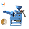 HONEST2359 Home Use Unit Rice Milling
