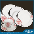 20pcs porcelain dinner set in square shape wwd-13408