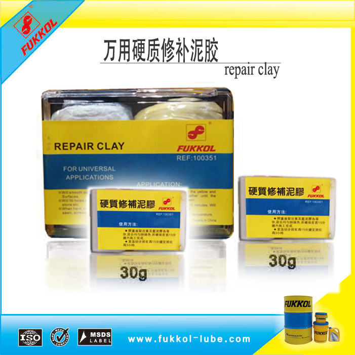 Reinforced Repair Putty Adhesive for underwater working