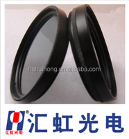 IR infrared optical filters