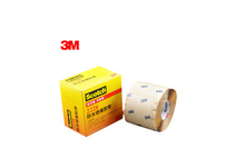 3M2228 Rubber Mastic Tape waterproof insulation adhesive tape