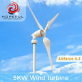 5kw wind turbine system supplies factory
