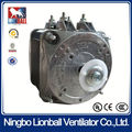 With 35 years experience used in refrigeration system shaded pole industrial ac 20w air motor
