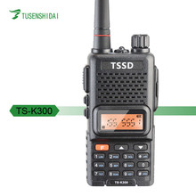 UHF/VHF Single Band Walkie-Talkie Protable Two Way Radio K300 DMR Transmitter