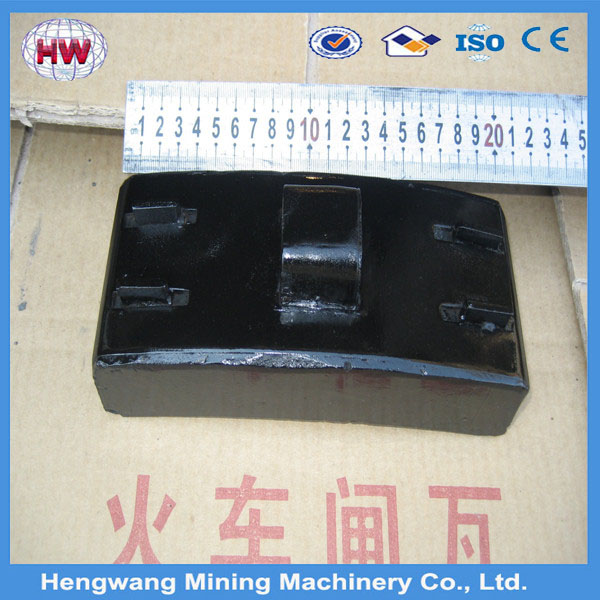 hengwang High Friction composition brake shoe for railway wagon