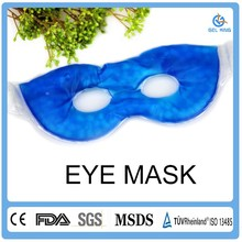 Health Care And Beautiful Supplies Low Price Cold Gel Pack Facial Massager Eye Mask