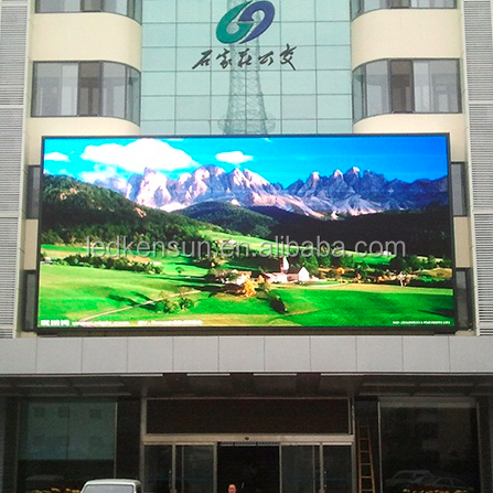 Advertising P16 Full Color Outdoor LED Screen/LED Display Sports Outdoor Full Color LED Display Advertising Panel