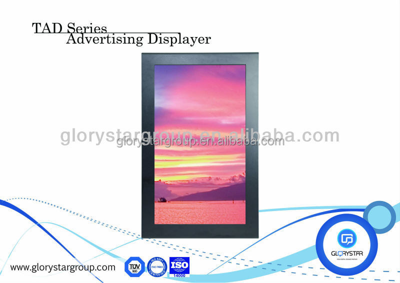 32'' LCD Advertising Displayer screen outdoor restaurant tablet retail display case retail equipment promotive camera