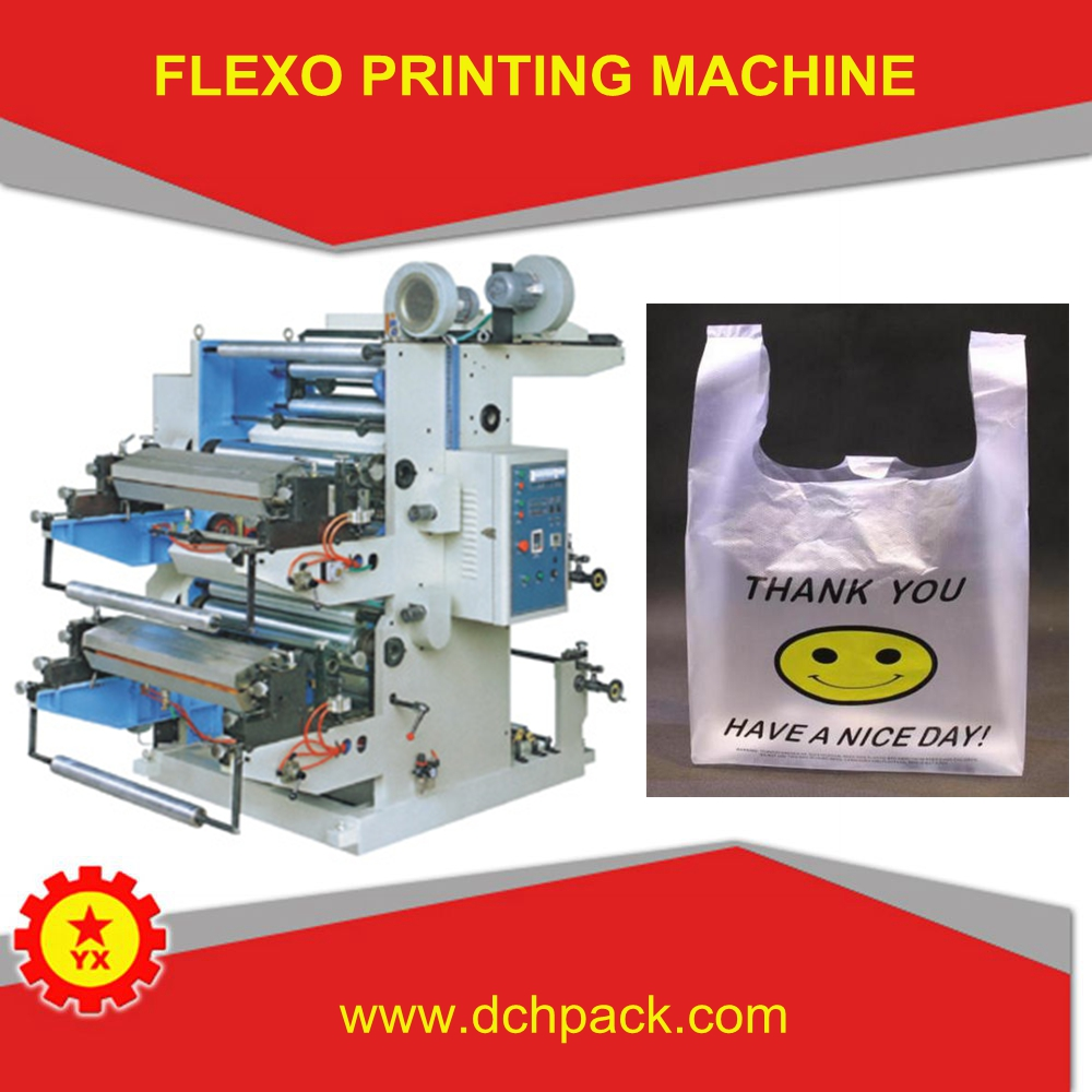 Two Color Plastic Poly Bag Flexo Printing Machine Price
