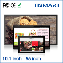 10 Inch Full External Signage Outdoor Digital Advertising Wifi Lcd Monitor Ad Multimedia Usb Hd Media Player