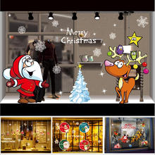 Christmas New Year DIY Decorations Window Clings Wall Stickers