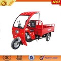 150cc aired--cooling motorized trike / cheap tricycle for cargo