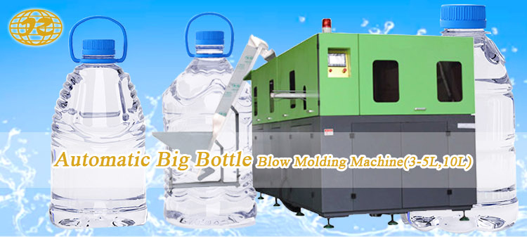factory 2018 big water pet plastic bottle blowing molding machine prices