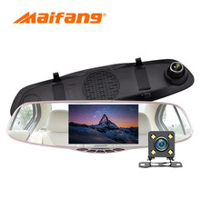 High quality full hd dvr 1080p vehicle dual camera car dvr