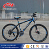 26 aluminum alloy frame mountain bike , china dual suspension mtb , chinese mtb bikes