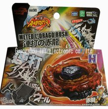 BeyBlade Metal Fusion BB98 Meteo L-Drago Special Custom Stadium Set BB-98
