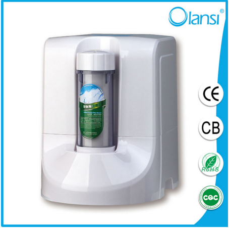 W02 water dispenser purifier Factory sale ABS plastic from LG