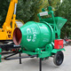 Long warranty diesel roller electric mini concrete mixer machine