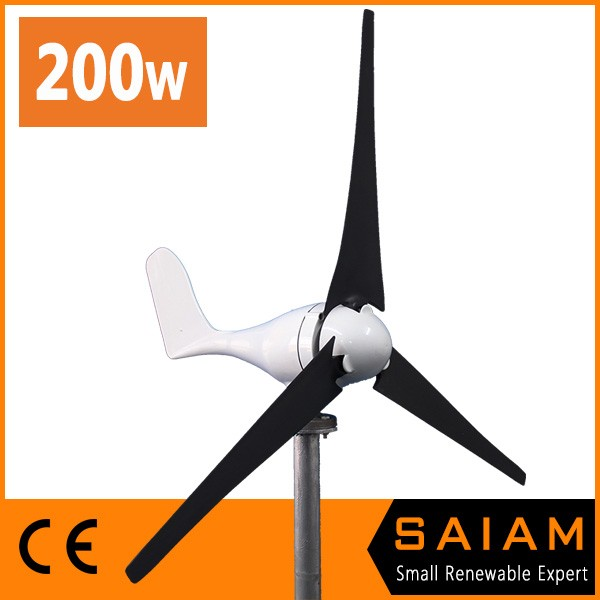 High efficient 200W small home wind turbine with CE certification