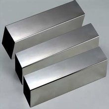 stainless steel square hollow tube with high quality and cheap price in 201 304 316 316L